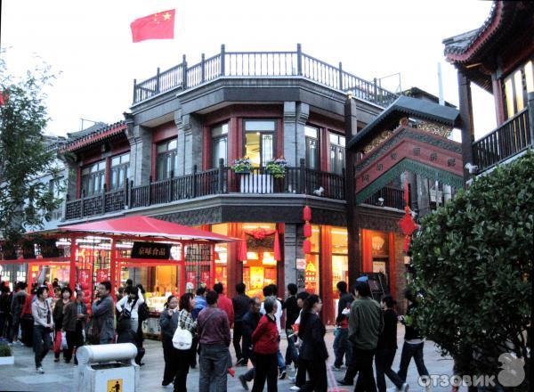 Отзыв улица цяньмэнь дацзе китай