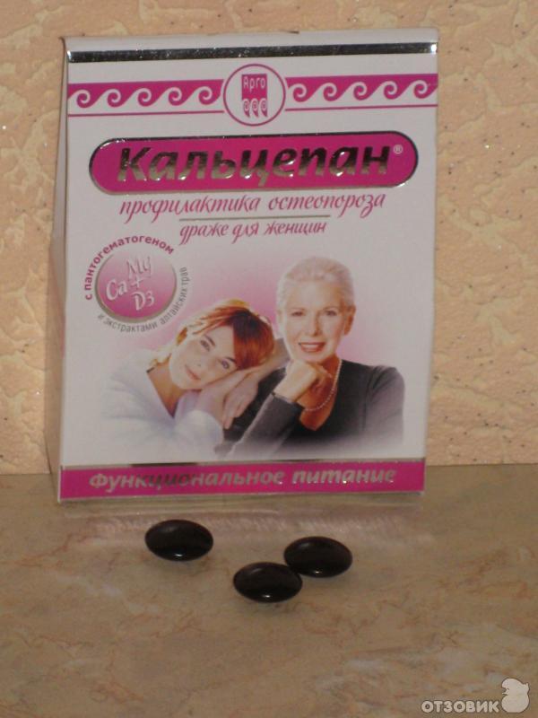 Витамины для профилактики остеопороза для женщин