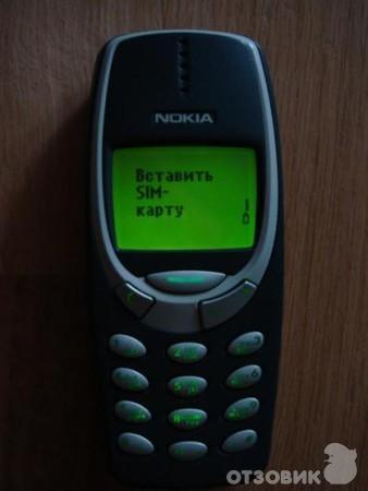 Когда то очень давно устроился в торговую фирму менеджером по продажам, и там мне дали Nokia 3310 как второй телефон...