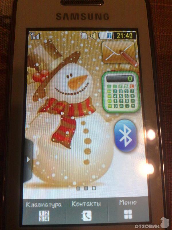 Автоматы На Игровые S5230 Samsung тем звуки