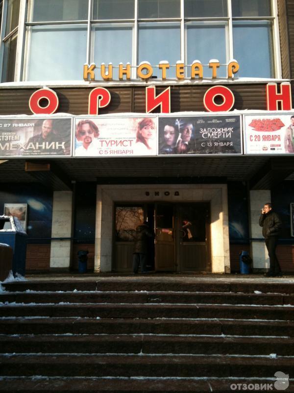 kinoteatr-orion-babushkinskaya-tseni-na-igrovie-avtomati