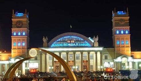фото жд вокзала харьков