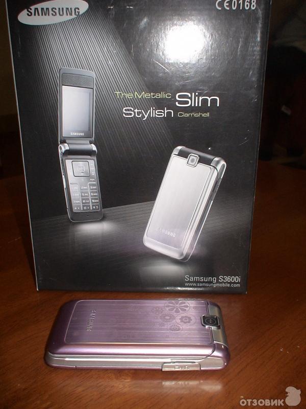 Samsung s3600i pink
