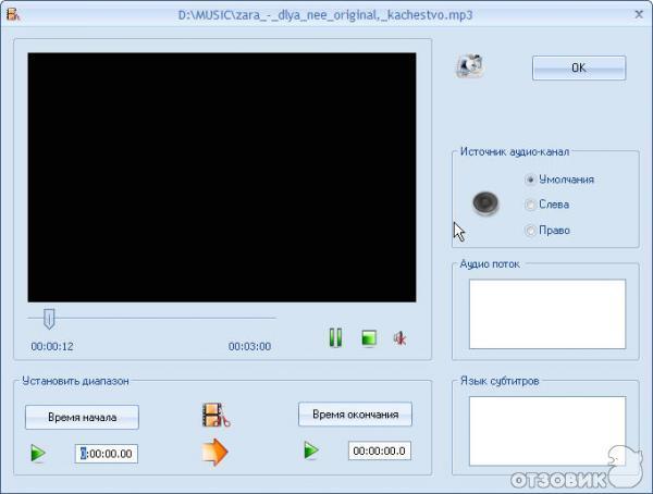 программа для конвертирования фотографий скачать бесплатно - фото 8