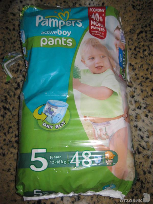 d37bebd8757e Отзыв о Подгузники-трусики Pampers Active Boy Pants   Отличные ...