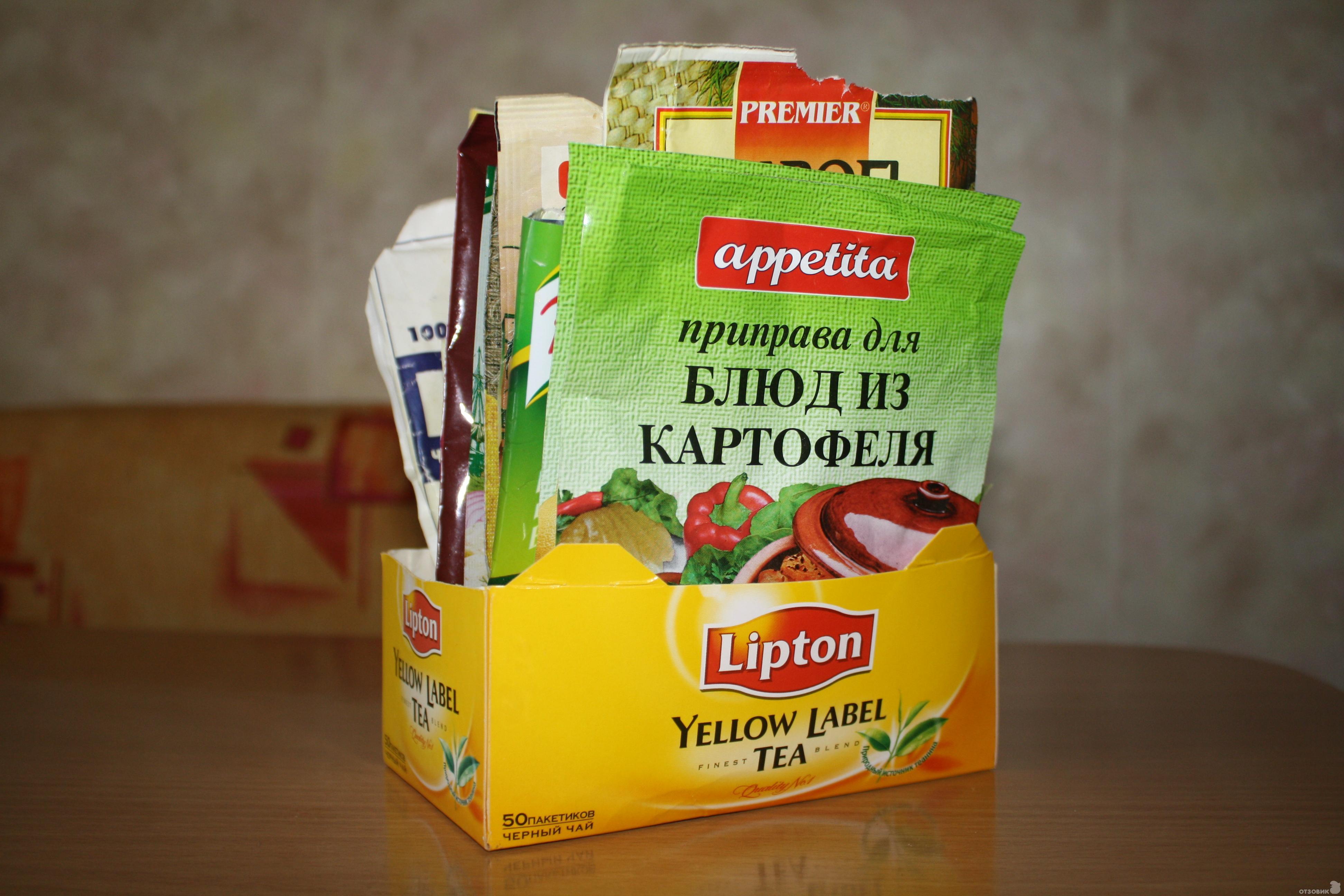 Чай Lipton в Беларуси. Сравнить цены и поставщиков промышленных товаров 28