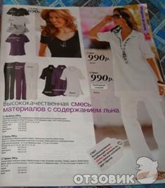 Одежда На Заказ Бон Прикс