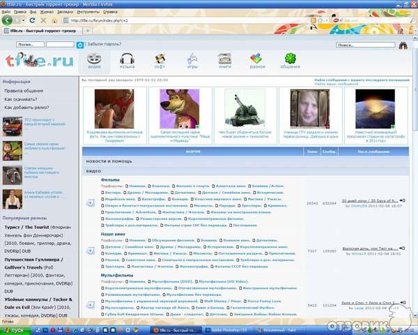 T File Com Торрент Скачать - фото 6