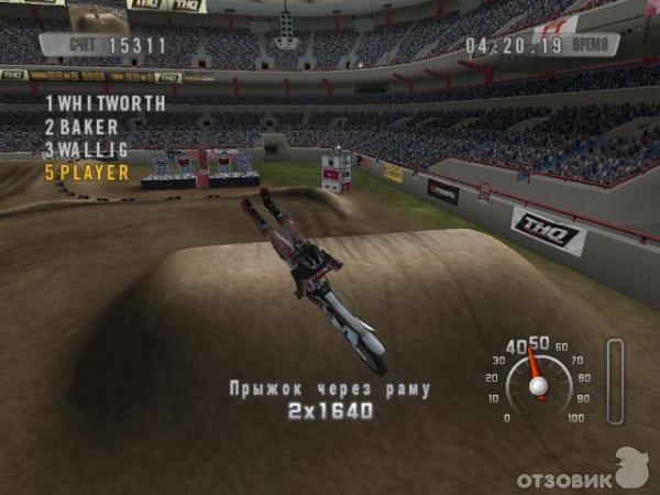 Гонки На Мотоциклах Скачать Игру На Пк - фото 7