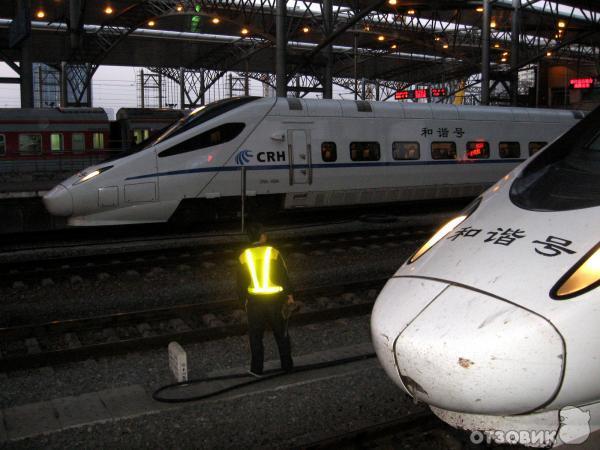 Отзыв: Поезда и Железные дороги в Китае - Путешествие по Китаю на поездах, в Двухэтажных и обычных...