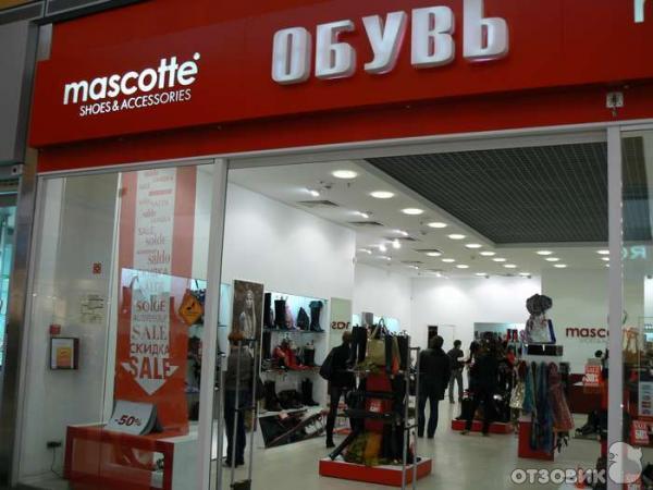 Ростов-на-Дону: ювелирные и часовые магазины